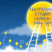 Prezentaciya_Alisa_2015-pdf-1024x768