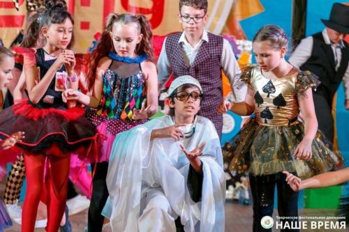 Театр Балаганчик, спектакль «Театральная машина»